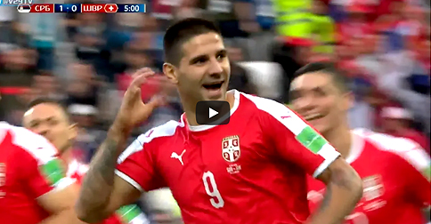 Highlights: Watch the video of first goal Serbia : Switzerland